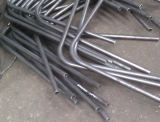 Steel U Frame